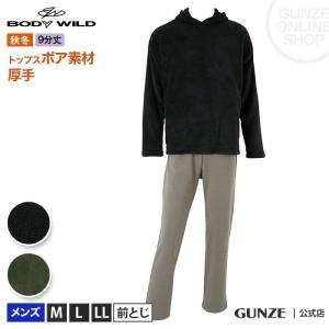 セール 特価 GUNZE(グンゼ)/BODY WILD(ボディワイルド)/セットアップ 長袖9分丈パンツ(メンズ)/BG6229/M〜LL|gunze