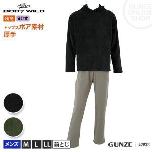 GUNZE(グンゼ)/BODY WILD(ボディワイルド)/セットアップ 長袖9分丈パンツ(メンズ)/BG6229/M〜LL gunze