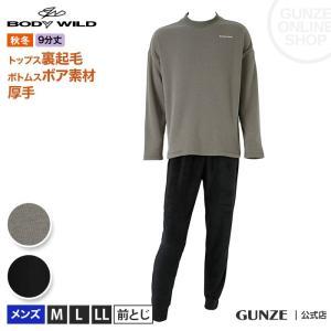 セール 特価 GUNZE(グンゼ)/BODY WILD(ボディワイルド)/セットアップ 長袖9分丈パンツ(メンズ)/BG6239/M〜LL|gunze