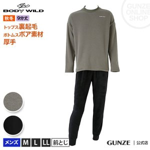 GUNZE(グンゼ)/BODY WILD(ボディワイルド)/セットアップ 長袖9分丈パンツ(メンズ)/BG6239/M〜LL gunze