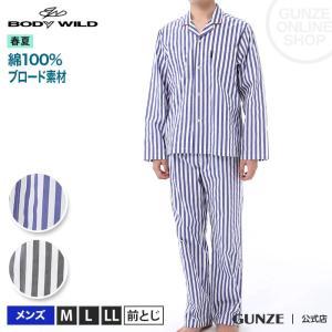 セール 特価 GUNZE(グンゼ)/BODY WILD(ボディワイルド)/綿100%パジャマ 長袖長パンツ(メンズ)/春夏/BJ4039/M〜LL|gunze
