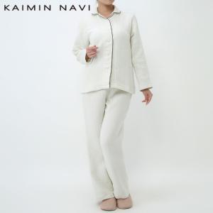 送料無料 セール 特価 GUNZE(グンゼ)/【KAIMIN NAVI】婦人パジャマ 長袖長パンツ(...