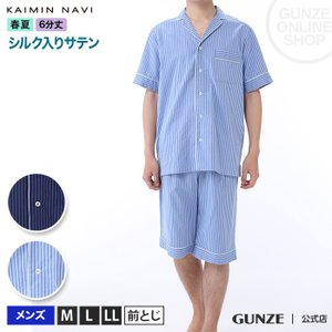 GUNZE(グンゼ)/KAIMIN NAVI(快眠ナビ)/パジャマ シルク入りサテン素材 半袖6分丈パンツ(メンズ)/春夏/GM1029/M〜LL gunze