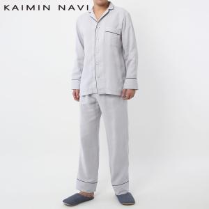 送料無料 GUNZE(グンゼ)/Kaiminnavi(快眠ナビ)/紳士長袖長パンツ(メンズ)/年間/GM2018|gunze