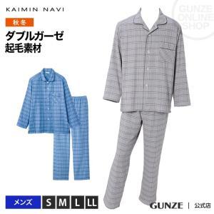 セール 特価 GUNZE(グンゼ)/【KAIMIN NAVI】パジャマ 紳士長袖長パンツ(メンズ)/GM4118/S〜LL|gunze