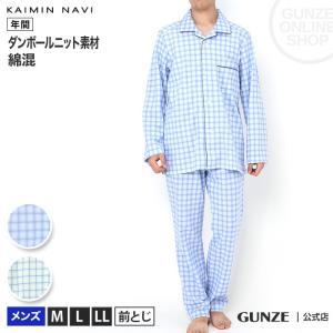 セール 特価 GUNZE(グンゼ)/その他(ソノタ)/パジャマ 長袖長パンツ(メンズ)/GM4119/M〜LL|gunze