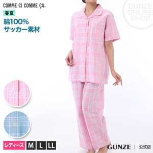 先染めチェック柄、綿100%のサッカー素材のパジャマです。サッカー素材の特長は、表面に凹凸があること...