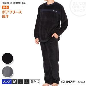 セール 特価 GUNZE(グンゼ)/コムシコムサ/セットアップ 長袖長パンツ(メンズ)/MH6569/M〜LL|gunze