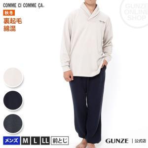 セール 特価 GUNZE(グンゼ)/コムシコムサ/セットアップ 長袖長パンツ(メンズ)/MH6579/M〜LL|gunze