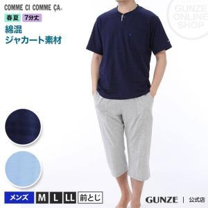GUNZE(グンゼ)/COMME CI COMME CA(コムシコムサ)/セットアップ 半袖7分丈パンツ(メンズ)/春夏/MH7719/M〜LL gunze