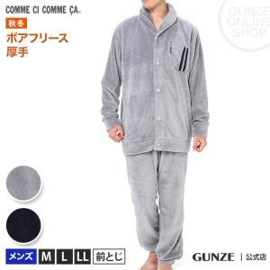 GUNZE(グンゼ)/コムシコムサ/パジャマ 長袖長パンツ(メンズ)/MJ6599/M〜LL|gunze