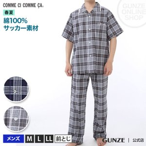 セール 特価 GUNZE(グンゼ)/COMME CI COMME CA(コムシコムサ)/綿100% サッカー素材 パジャマ 半袖長パンツ(メンズ)/春夏/MJ7809/M〜LL|gunze