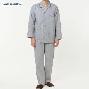 アウトレット グンゼ パジャマ メンズ 夏 コムシコムサ 長袖 長パンツ MJ8811 M〜LL GUNZEの画像