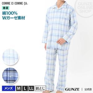 GUNZE(グンゼ)/COMME CI COMME CA(コムシコムサ)/綿100% Wガーゼ素材 パジャマ 長袖長パンツ(メンズ)/年間/MJ8819/M〜LL|gunze