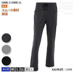 セール 特価 GUNZE(グンゼ)/コムシコムサ/長パンツ(メンズ)/MW46069/M〜LL|gunze