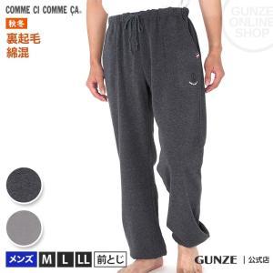 セール 特価 GUNZE(グンゼ)/コムシコムサ/長パンツ(メンズ)/MW6559/M〜LL|gunze