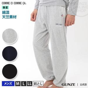 セール 特価 GUNZE(グンゼ)/COMME CI COMME CA(コムシコムサ)/薄手ニット素材 長パンツ(メンズ)/春夏/MW8609/M〜LL|gunze