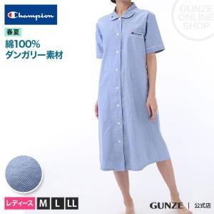 GUNZE(グンゼ)/Champion(チャンピオン)/綿100%パジャマ 半袖ワンピース(レディース)/春夏/OC3869/M〜LL gunze