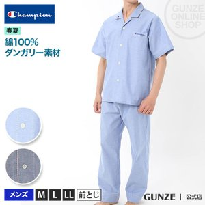 セール 特価 GUNZE(グンゼ)/Champion(チャンピオン)/綿100%パジャマ 半袖長パンツ(メンズ)/春夏/OJ3569/M〜LL gunze