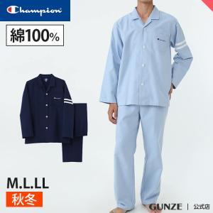 セール 特価 GUNZE(グンゼ)/Champion(チャンピオン)/パジャマ 紳士長袖長パンツ(メンズ)/OJ8718/M〜LL|gunze