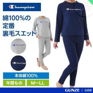 GUNZE(グンゼ)/Champion(チャンピオン)/パジャマ/婦人長袖長パンツ/OL4908 gunze