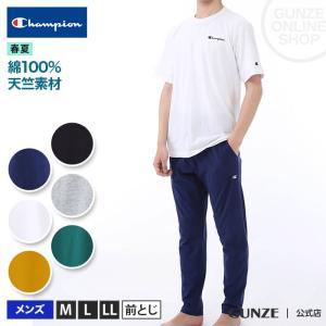 セール GUNZE(グンゼ)/Champion(チャンピオン)/綿100% 薄手ニット素材 セットアップ 半袖長パンツ(メンズ)/春夏/OM3509/M〜LL|gunze