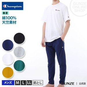 GUNZE(グンゼ)/Champion(チャンピオン)/綿100% 薄手ニット素材 セットアップ 半袖長パンツ(メンズ)/春夏/OM3509/M〜LL|gunze