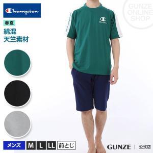 セール 特価 GUNZE(グンゼ)/Champion(チャンピオン)/薄手ニット素材 セットアップ 半袖半パンツ(メンズ)/春夏/OM3599/M〜LL|gunze