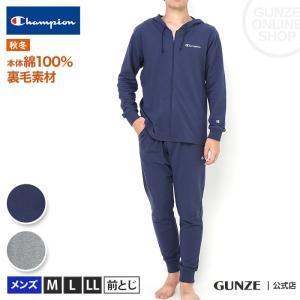 セール 特価 GUNZE(グンゼ)/Champion(チャンピオン)/セットアップ 長袖長パンツ(メンズ)/OM8509/M〜LL|gunze