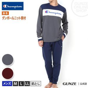 セール 特価 GUNZE(グンゼ)/Champion(チャンピオン)/セットアップ 長袖長パンツ(メンズ)/OM8529/M〜LL|gunze