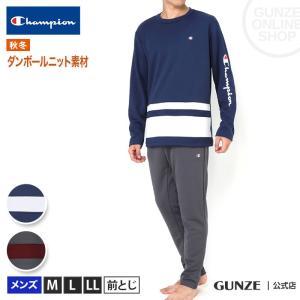 セール 特価 GUNZE(グンゼ)/Champion(チャンピオン)/セットアップ 長袖長パンツ(メンズ)/OM8539/M〜LL|gunze