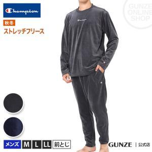 セール 特価 GUNZE(グンゼ)/Champion(チャンピオン)/セットアップ 長袖長パンツ(メンズ)/OM8549/M〜LL|gunze