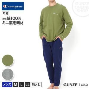 GUNZE(グンゼ)/Champion(チャンピオン)/セットアップ 長袖長パンツ(メンズ)/OM8569/M〜LL|gunze