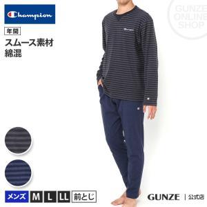 GUNZE(グンゼ)/Champion(チャンピオン)/セットアップ 長袖長パンツ(メンズ)/OM8579/M〜LL|gunze