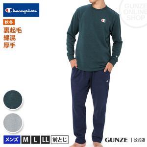 セール 特価 GUNZE(グンゼ)/Champion(チャンピオン)/セットアップ 長袖長パンツ(メンズ)/OM8589/M〜LL|gunze