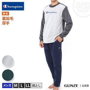 セール 特価 GUNZE(グンゼ)/Champion(チャンピオン)/セットアップ 長袖長パンツ(メンズ)/OM8599/M〜LL|gunze