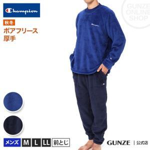 セール 特価 GUNZE(グンゼ)/Champion(チャンピオン)/セットアップ 長袖長パンツ(メンズ)/OM8609/M〜LL|gunze