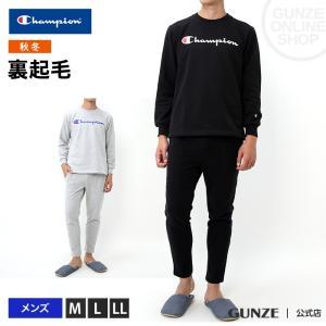 \冬の大バーゲン/ 特価 GUNZE(グンゼ)/Champion(チャンピオン)/スウェットセットア...