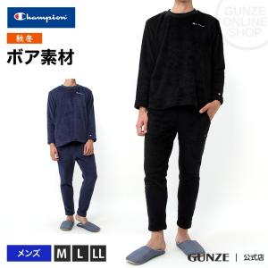 セール 特価 GUNZE(グンゼ)/Champion(チャンピオン)/セットアップ 長袖長パンツ(メンズ)紳士/秋冬/OM8628/M〜LL gunze