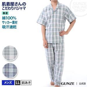 GUNZE(グンゼ)/肌着屋さんのこだわりパジャマ 半袖長パンツ(メンズ)/春夏/SF1009/LL gunze