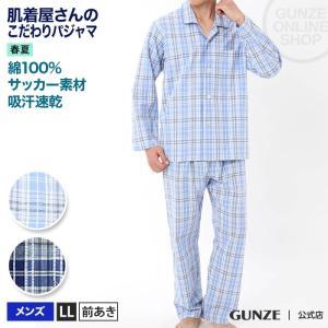 GUNZE(グンゼ)/肌着屋さんのこだわりパジャマ 長袖長パンツ(メンズ)/春夏/SF2009/LL gunze