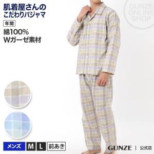 GUNZE(グンゼ)/肌着屋さんのこだわりパジャマ 長袖長パンツ(メンズ)/年間/SF2479/M〜L gunze