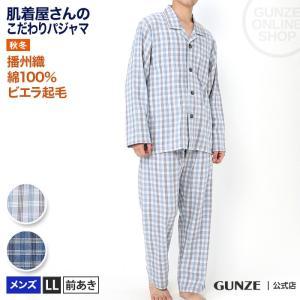 セール 特価 GUNZE(グンゼ)/その他(ソノタ)/パジャマ 長袖長パンツ(メンズ)/SF4309/LL|gunze