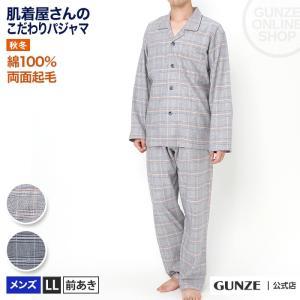 セール 特価 GUNZE(グンゼ)/その他(ソノタ)/パジャマ 長袖長パンツ(メンズ)/SF4439/LL|gunze