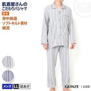 GUNZE(グンゼ)/その他(ソノタ)/パジャマ 長袖長パンツ(メンズ)/SG4029/LL|gunze