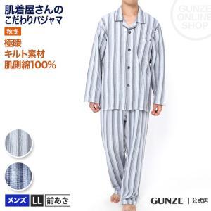 セール 特価 GUNZE(グンゼ)/その他(ソノタ)/パジャマ 長袖長パンツ(メンズ)/SG4069/LL|gunze