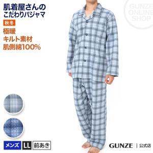 セール 特価 GUNZE(グンゼ)/その他(ソノタ)/パジャマ 長袖長パンツ(メンズ)/SG4079/LL|gunze