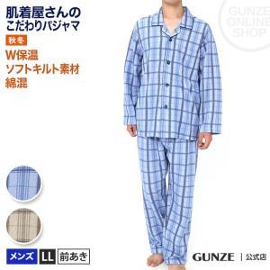 セール 特価 GUNZE(グンゼ)/その他(ソノタ)/パジャマ 長袖長パンツ(メンズ)/SG4099/LL|gunze
