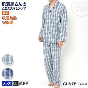 セール 特価 GUNZE(グンゼ)/その他(ソノタ)/パジャマ 長袖長パンツ(メンズ)/SG4139/LL|gunze
