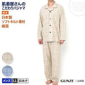 セール 特価 GUNZE(グンゼ)/その他(ソノタ)/パジャマ 長袖長パンツ(メンズ)/SG4389/LL|gunze